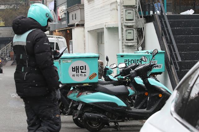 [단독] 배민 B마트 코로나19 확진 해프닝··· 강제 휴무한 라이더 피해 어쩌나