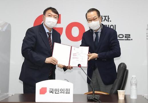 韩国前检察总长加入国民力量党