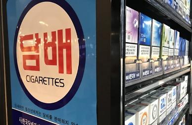 올 상반기 담배 17억5000만갑 팔렸다...전년 동기 대비 0.7%↑