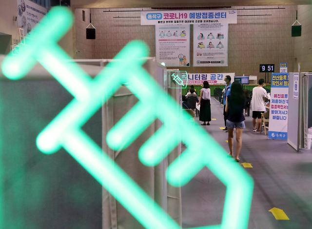 韩政府:18至49岁居民将于8月26日起接种新冠疫苗