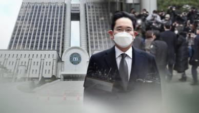 법무부, 내달 9일 이재용 포함한 가석방심사위 개최