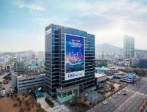 LSエレクトリック、2四半期の営業利益470億ウォン…前年同期比 21%↑