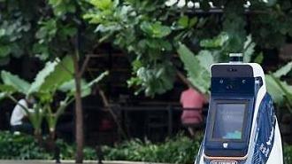 [NNA] 싱가포르 경비업체 서티스, 쇼핑몰에 경비로봇 도입