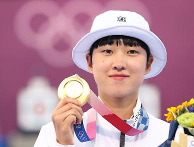 [도쿄올림픽 2020] 文대통령, 3관왕 안산에 메시지…최고의 감동 선물