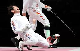 [2020東京五輪] フェンシング男子エペ団体で韓国チーム銅メダル獲得