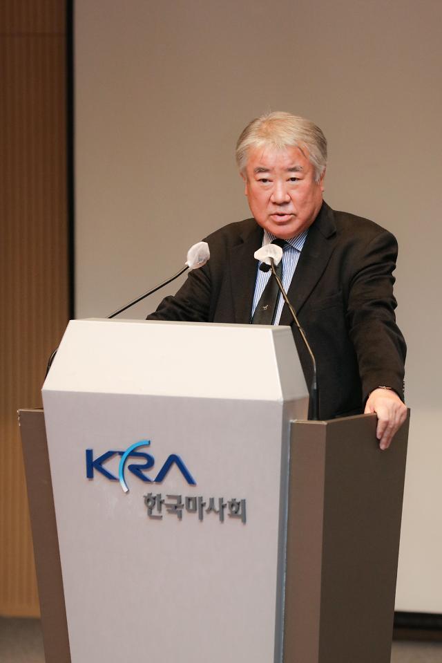 김우남 마사회장 직무정지 조치…부회장 직무대행체제