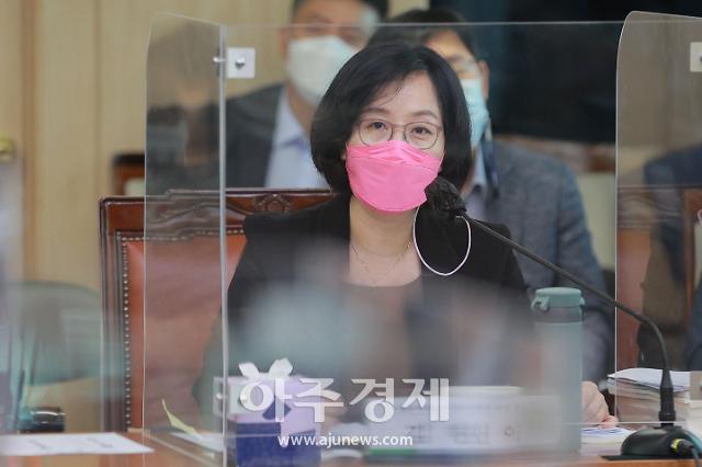 """김현아 SH 사장 후보직 자진사퇴…""""국민께 죄송하다"""""""