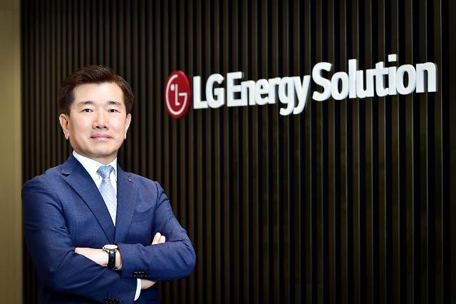 LG에너지솔루션, 2050년 탄소중립 실현···7대 핵심과제 추진