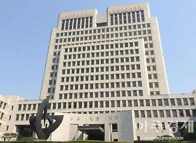 동료 성폭행 전 서울시 공무원 징역 3년 6개월 확정