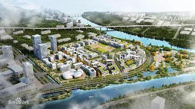 [중국 각市각색] 웨강아오대만구 인재 키우자 中 둥관에 중국판 MIT 설립