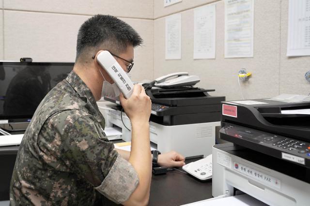 냉·온탕 오간 지난 1년...연락사무소 폭파부터 통신연락선 복원까지