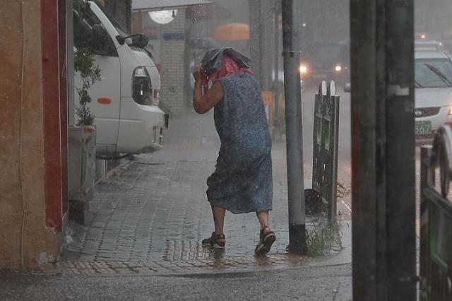"""[내일 날씨] 2일 흐리고 비…""""우산 챙기세요"""""""