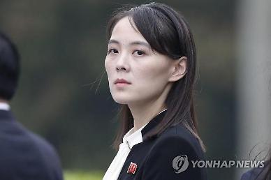 [종합] 다시 나타난 김여정...한·미 군사연습에 남북관계 앞길 흐리게 해