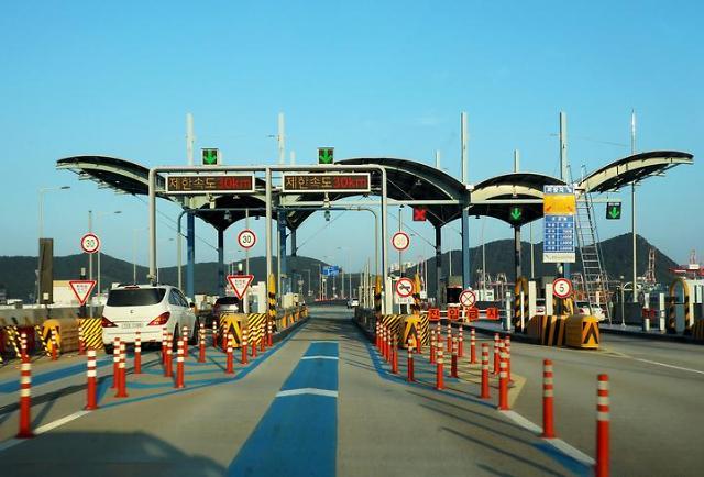 민자고속도로 미납통행료 강제징수…최다 미납은 1104회