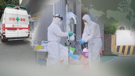 韩国新增1219例新冠确诊病例 累计超过20万例