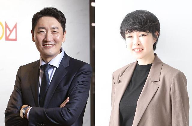 한컴, 변성준·김연수 각자대표 체제 전환…그룹 2세 경영 가속화