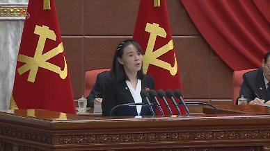 [흔들리는 한반도] ②노골적 南흔들기 나선 북한...또 시작된 김여정 배드캅·김정은 굿캅 역할놀이