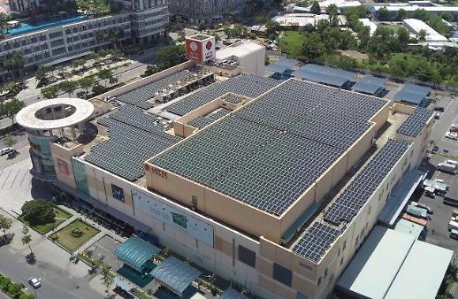 Lotte Mart lắp đặt thiết bị sản xuất điện mặt trời tại Việt Nam