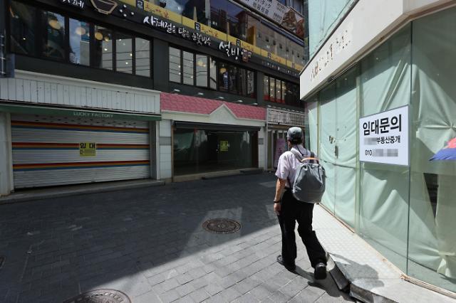 """은행권, 코로나대출 2차례 걸쳐 108조원 유예…""""재연장 능사 아냐"""""""