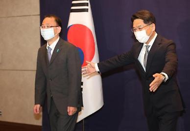 한·일 북핵수석대표 통화...한반도 상황 평가 공유