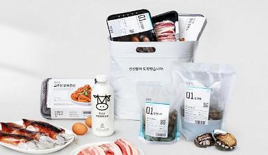 Naver invests $8.6 mln in online butcher's shop