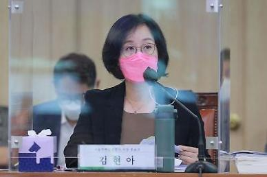 김현아 낙마가 소모적으로 끝나지 않으려면