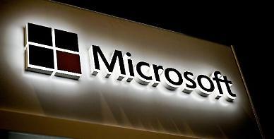 MS 클라우드, 한국 금융권에 조용히 확산…혁신적 솔루션 제시 돕겠다