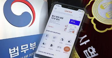 변협 로톡 가입 변호사 4일부터 본격 징계 논의