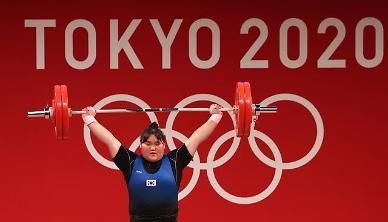 [도쿄올림픽 2020] 아쉽게 메달 놓친 이선미