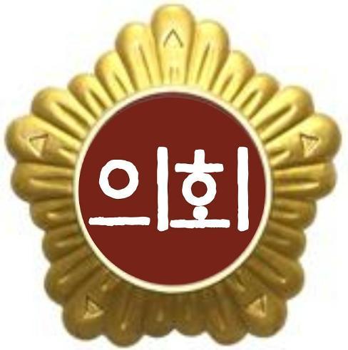 홍성국 의원, 세종시의원 확대 세종시특별법 개정안 발의… 네티즌 반응 싸늘