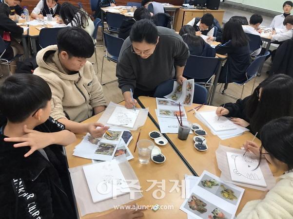 한국도자재단-경기도교육청, '경기꿈의 대학'에 도자교육 추가