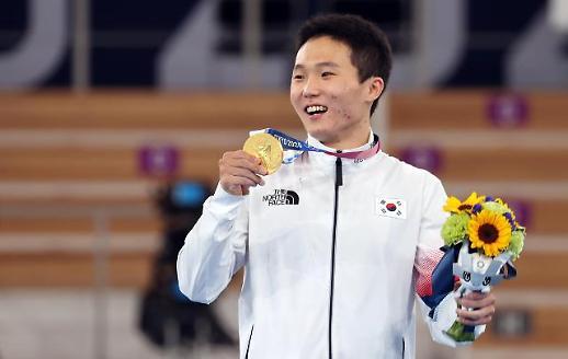 【东京奥运会】韩选手申在焕斩获男子跳马金牌