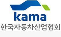 """KAMA """"올해 상반기 국산차는 6.2% 줄고 수입차는 17.9% 증가"""""""
