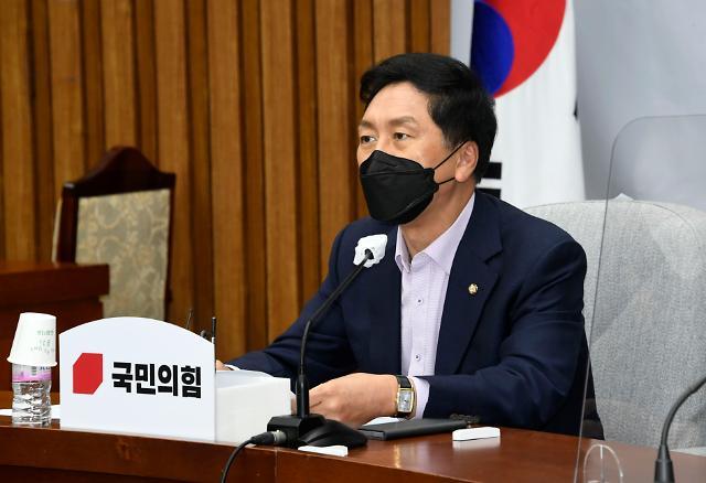 """김기현 """"드루킹 범행 몸통은 文…역사적 법적 책임 물을 것"""""""