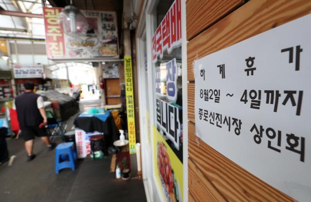 """[코로나19] 서울 신규 확진자 311명 """"델타플러스 확진자는 없어"""""""