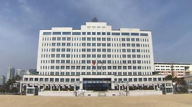 국방부, 부동산투기 의혹 5개월 3074명 조사뒤 1명만 기소