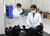 コーロンインダストリー、2四半期の営業利益1036億ウォン…前年比182%↑