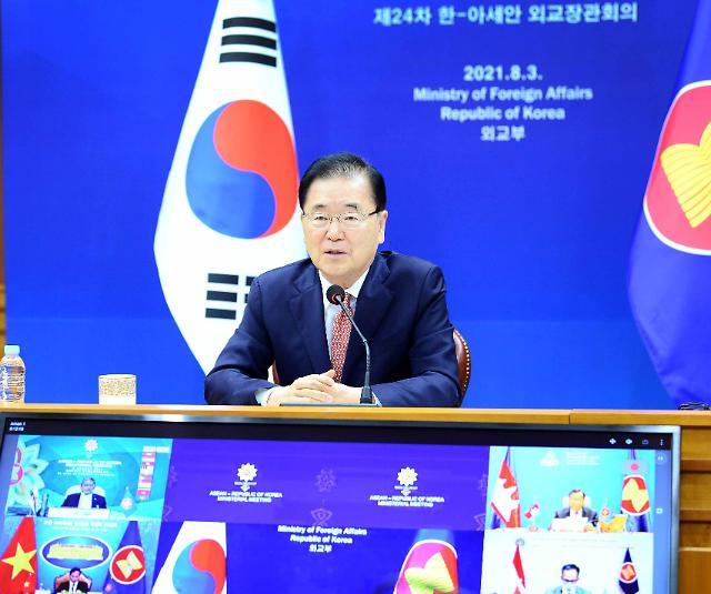 """정의용, 아세안에 남북 통신선 복원 등 설명...""""건설적 역할해달라"""" 당부"""