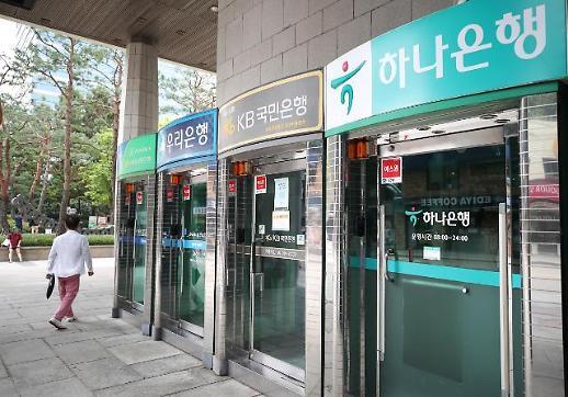 统计:7月韩国家庭支出贷款上涨存款下降