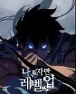 Kakaos new webtoon service makes successful debut with dynamic teaser videos