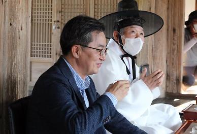 김동연, 윤석열 충청대망론에 지역주의 부추기지 말아야