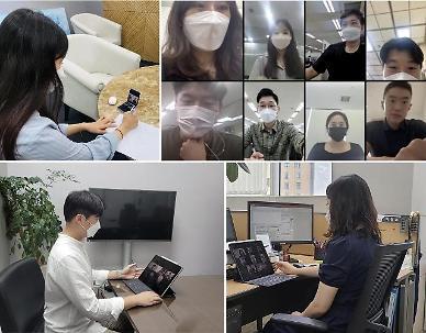 신한금융, MZ세대 자치조직 후렌드 위원회 신설