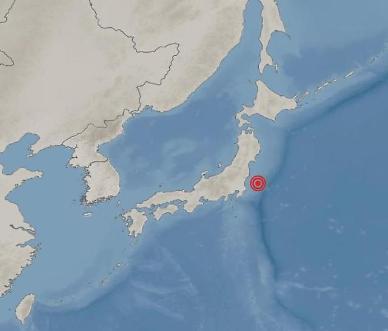 日 이바라키현 바다에서 지진...일부 지역에서도 흔들림 감지