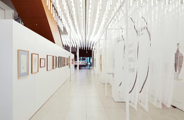 컬렉팅부터 경매까지…갤러리아 문화센터, 미술 강좌 대거 개설