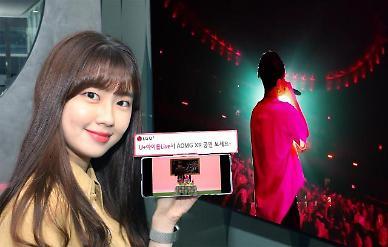LG유플러스, AOMG와 비대면 콘서트 개최…사이먼 도미닉 무대를 XR로