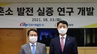ハンファ総合化学、韓国西部発電と韓国初の水素混焼発電プロジェクトに着手