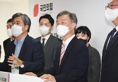 [전문] 최재형, 대선 출마선언…마음껏 대한민국 만들겠다