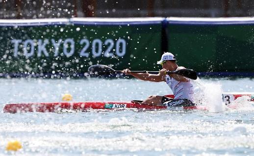 【东京奥运会】韩国选手赵光熙皮艇200米小组第三