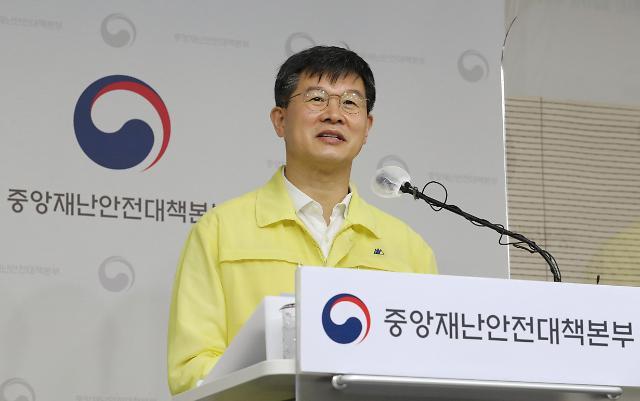 韩国明年疫苗采购合同协商基本完成