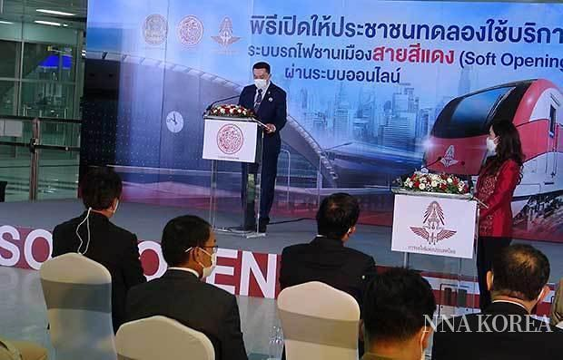 싹싸얌 치드촙 태국 교통부 장관
